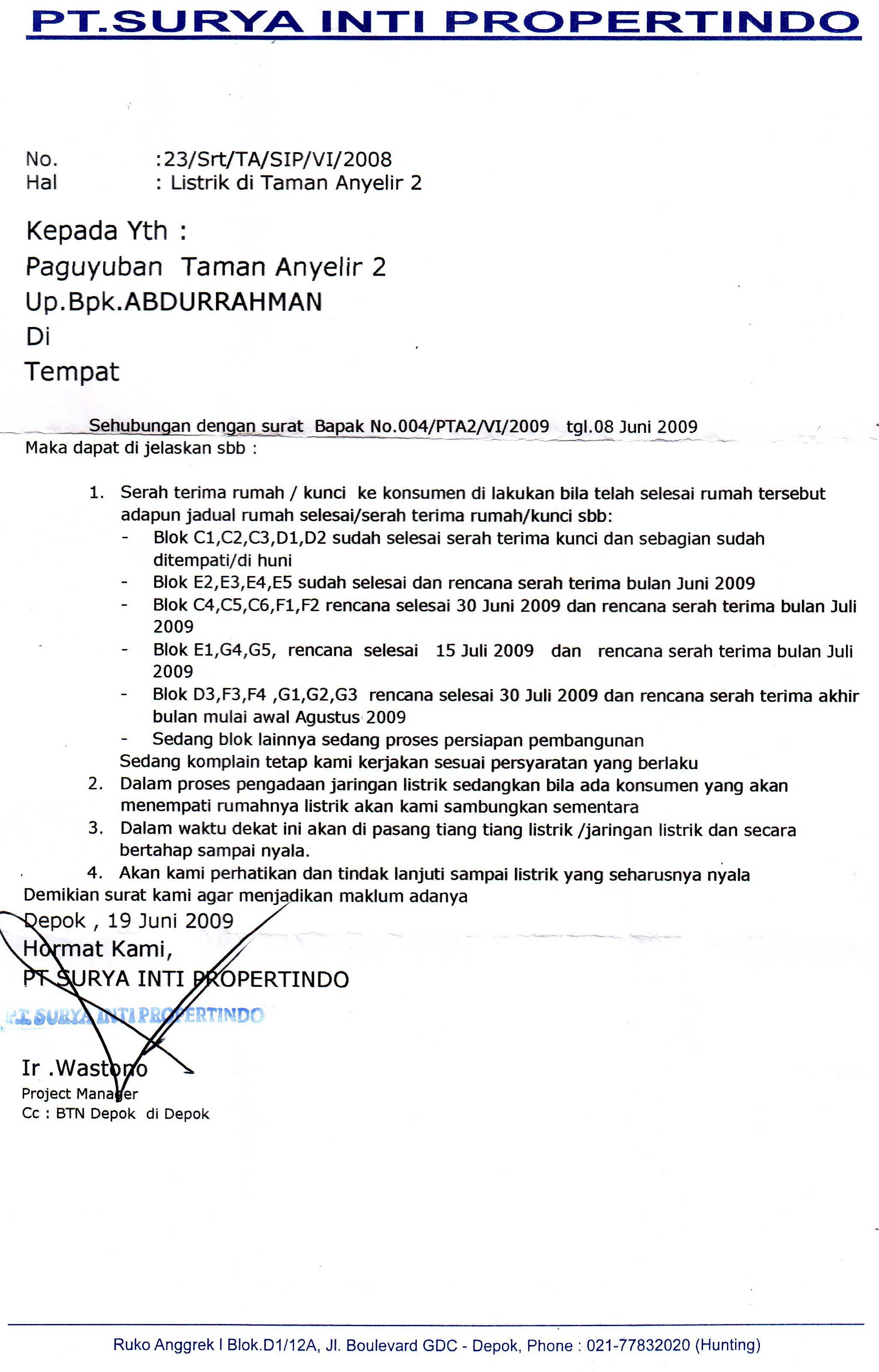 Business Letter Format Philippines  Sample Business Letter