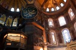 Inside of the Hagia Sophia