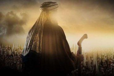 Apa Perbedaan Wakaf, Hibah dan Hadiah?