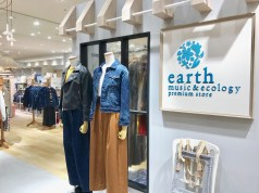 earth music&ecology premium store