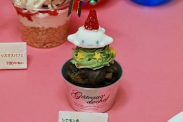 シナモンのクリスマスツリーマフィン 600円(税込)