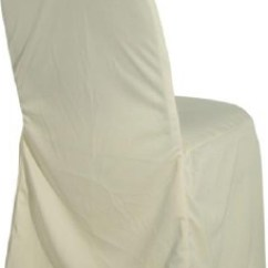 Chair Covers Ivory Antique White Round Table And Chairs Tamara Hundley Events Ballroom Banquet Cover