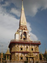 Temple Visits