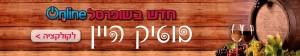 314120 Banner-digital wine E-4