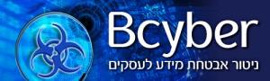 318061 digital banner 500x150 Bcyber
