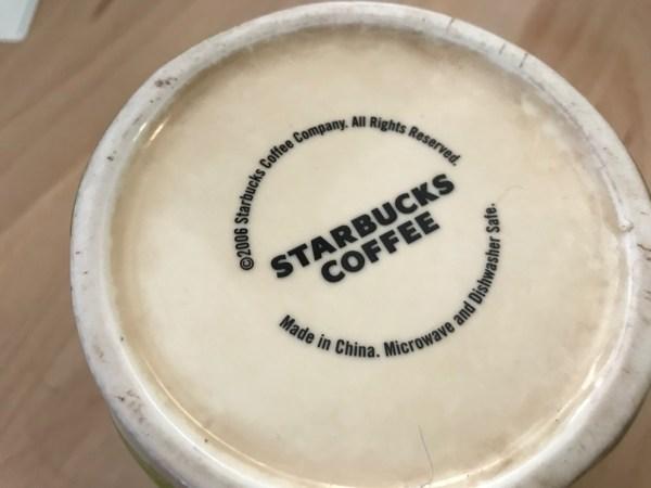 2006 Starbucks Coffee Brand Ceramic Mug with Pear and Flower Design