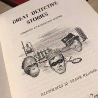1965 Great Detective Stories Book Tamara Rubin Lead Safe Mama 1
