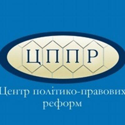 Оцінки населенням України якості надання адміністративних послуг