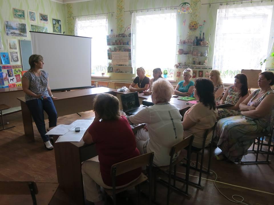 І знову діалогова зустріч в місті Підгородне