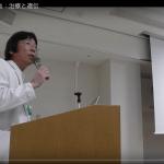 私の講義:くも膜下出血 :治療・遺伝