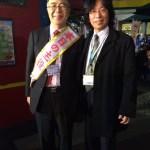 第21回日本神経内視鏡学会