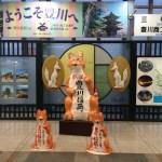 マインドパワー・第6回セミナー in 豊川