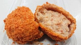 ごろっとポテトの牛肉コロッケ 柿安本店 セレオ八王子精肉店