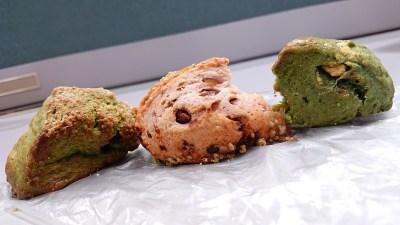 スコーン3種(側面) La boulangerie Quignon(キィニョン)