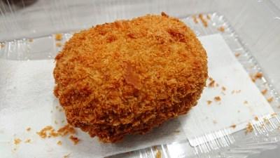 ごろっとポテトの牛肉コロッケ|柿安本店 セレオ八王子精肉店