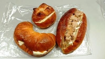 パン3種 いなこっぺ(セレオのパンまつり)