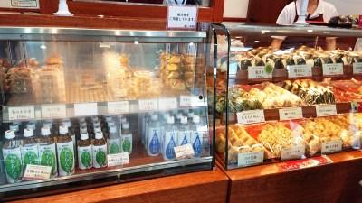 棚のお総菜とおむすび|おむすび権米衛 セレオ八王子店