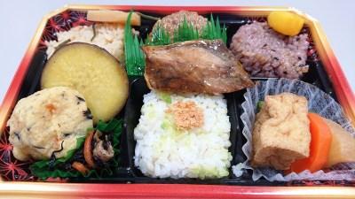 味わい旬御膳 いい菜&ゼスト 八王子OPA店