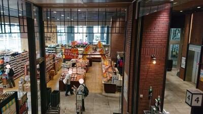 店舗外観 いい菜&ゼスト 八王子OPA店