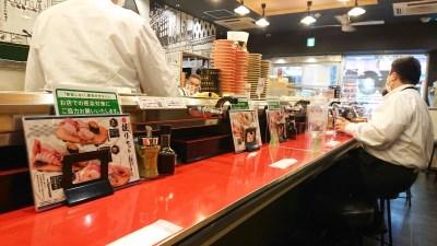 店舗内観・その1|回転寿司たいせい 八王子店