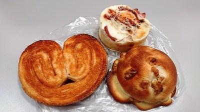 パン3種|パンプロ 八王子オーパ店