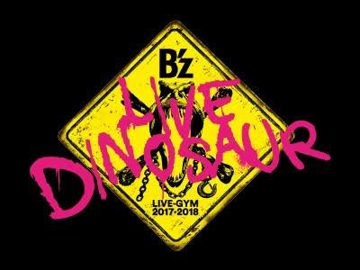 B'z 『DINOSAUR』第2週目売上