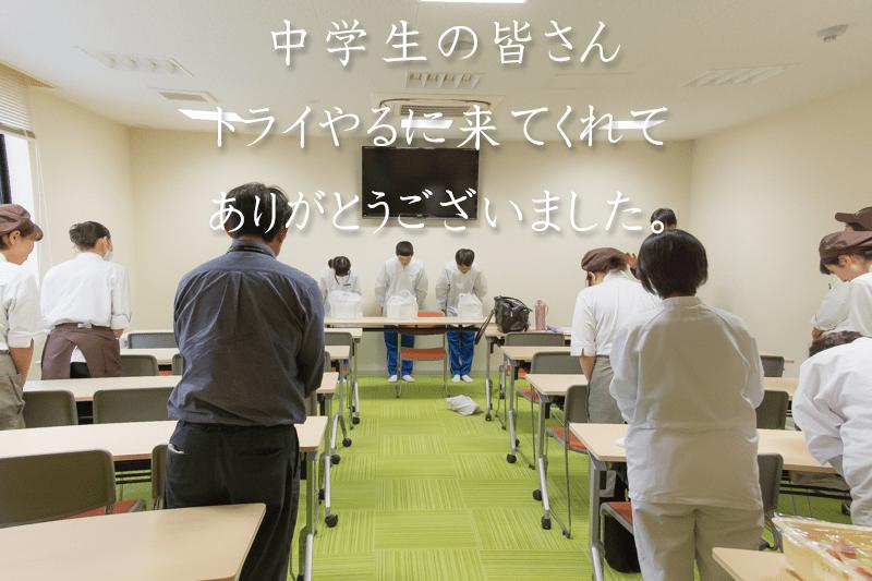 TMB_4290