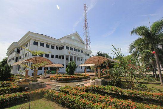 Universitas Syiah Kuala - Perpustakaan