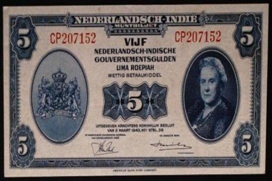 Mata Uang NICA senilai 5 Rupiah