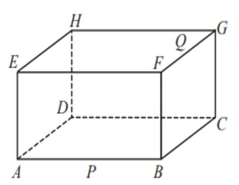 phytagoras 9