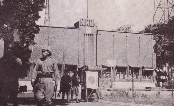 Stasiun Radio NIROM