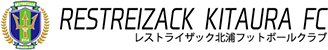 レストライザック北浦FC