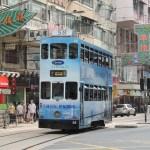 香港の二階建てのバス式トラム