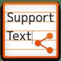 本当に便利。SupportTextの設定公開