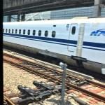 大阪から東海道新幹線で池袋駅に行くには 所要時間と運賃について どこの駅から何を使う?