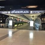 関西国際空港のエアロプラザにあるファーストキャビンという宿泊施設を利用しました。