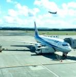 神戸から沖縄へ 飛行機で行くには どの空港を利用すれば良い?