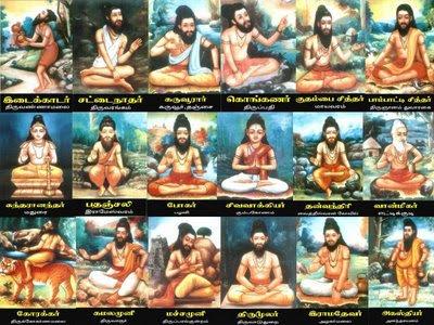 18 Siddhargal History in Tamil PDF Download, 18 சித்தர்கள் வாழ்க்கை வரலாறு PDF
