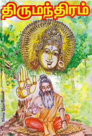 Thirumanthiram Vilakkam in Tamil PDF Download