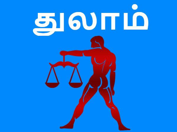 துலாம் ராசிக்காரர்கள் உண்மையில் எப்படிப்பட்டவர்கள் தெரியுமா? தெரிஞ்சா அதிர்ச்சியாகிருவீங்க...!   Personality traits of Libra born people - Tamil BoldSky
