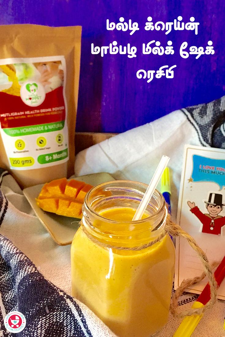 Multigrain Mango Milkshake for Toddlers