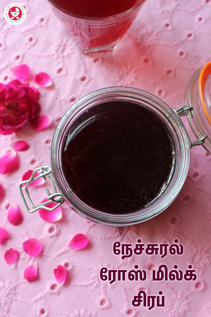 rosemilk recipe in tamil
