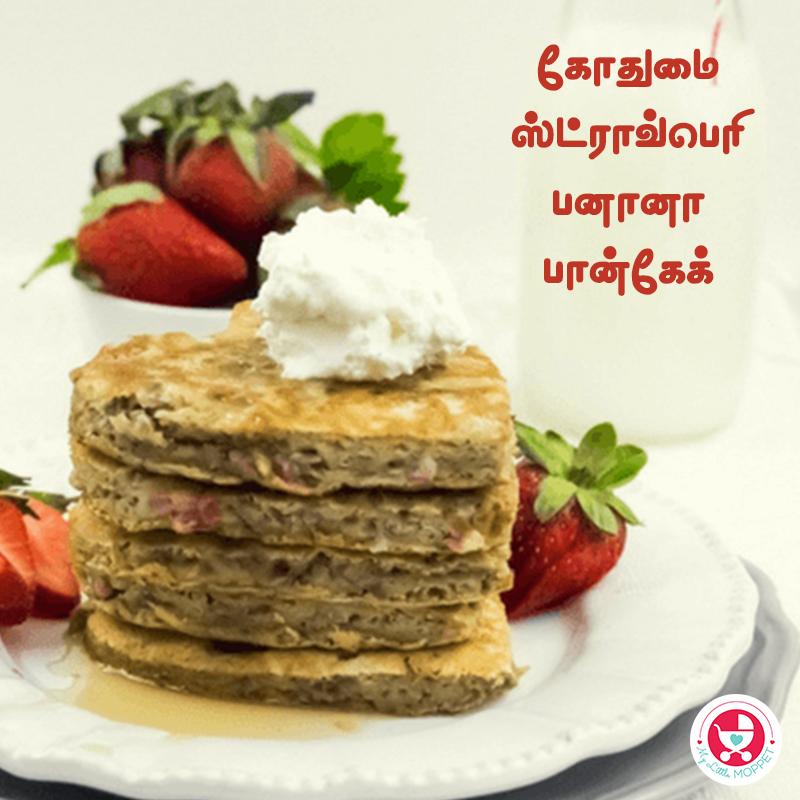 Wheat Strawberry Banana Pancake in Tamil