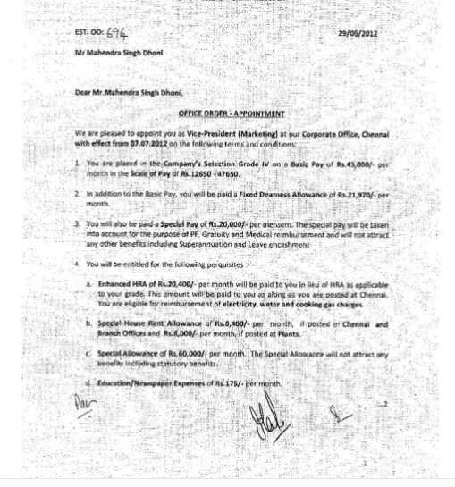 Lalit Modi Leaks: Ex IPL Chief Lalit Modi Leaks MS Dhoni's