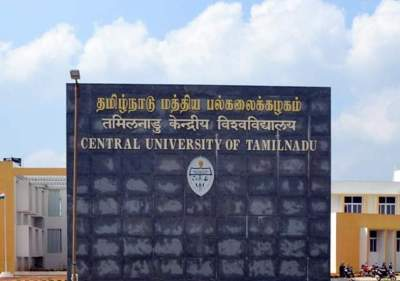 cabinet nods to 13 new central universities
