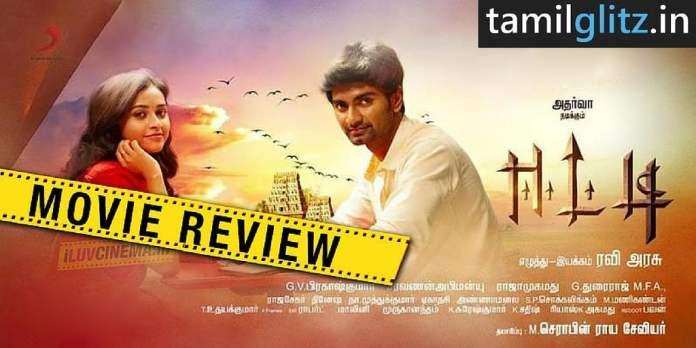 eetti-movie-review-thumb