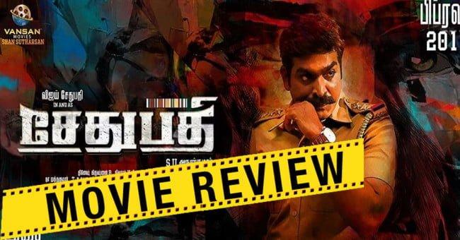 sethupathi-review