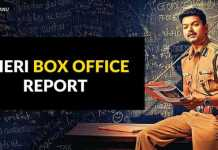 Theri Box Office Report & Collections