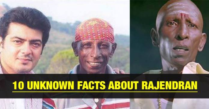 10 Unknown Facts about Motta Rajendran
