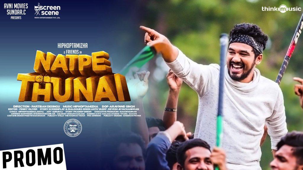 Natpe Thunai review